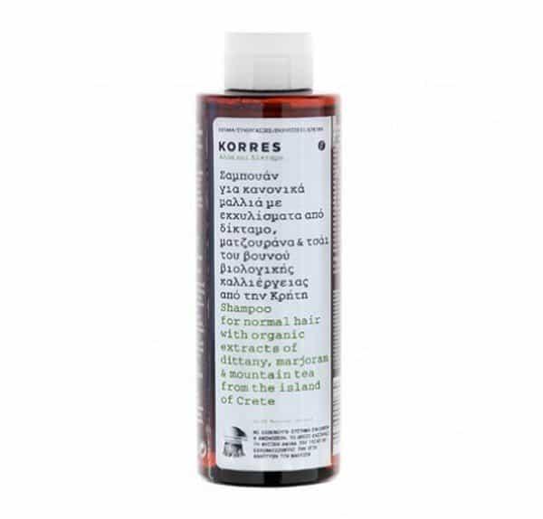 Comprar Korres Champú Aloe y Díctamo 250 ml - Cabello Normal Cuero Cabelludo Sensible Uso Frecuente