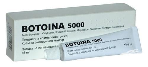 Botoina Contorno De Ojos 5000 Tubo 15 ml