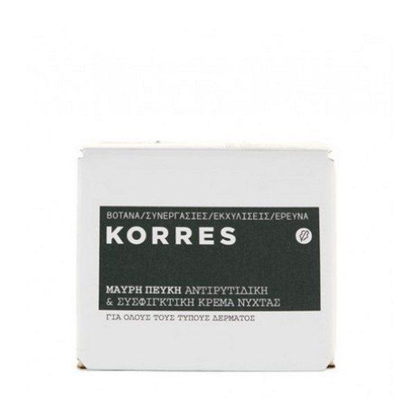 Comprar Korres Crema de Noche Pino Negro 40 ml - Reafirmante y Antiarrugas Para Todo Tipo de Pieles